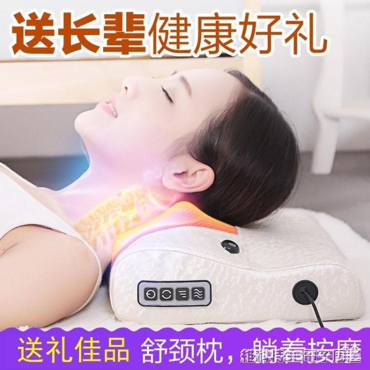 頸椎按摩器肩膀頸部腰部肩部按摩墊儀揉捏家用多功能勁椎按摩枕頭