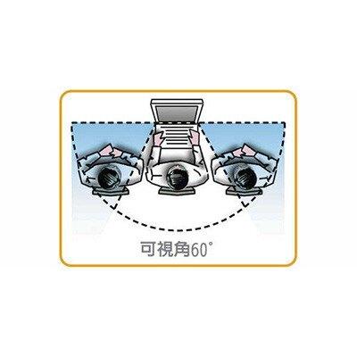 3M 螢幕防窺片 15.6吋W9 16:9(344.7*194mm) PF15.6W9*新安裝附件包*