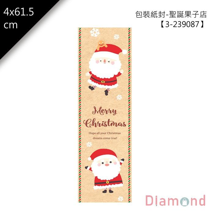 岱門包裝 包裝紙封-聖誕果子店 30入/包 4x61.5cm【3-239087】