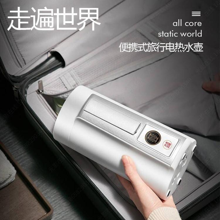 ZZ/尊卓N5迷你旅行電水壺電熱壺便攜式電熱水壺小燒水壺