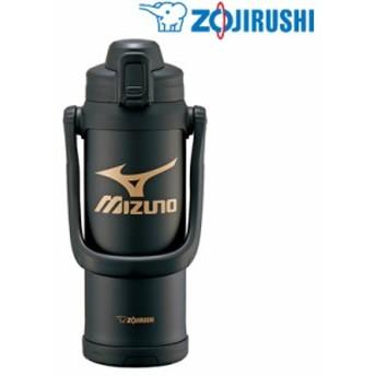【送料無料】象印 水筒 直飲み ステンレスクールボトル TUFF 2.06L SD-BX20-BA ブラック