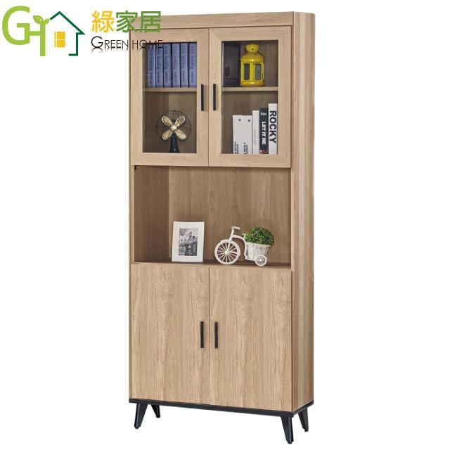【綠家居】卡多隆 時尚2.7尺四門半開放書櫃/收納櫃(二色可選)