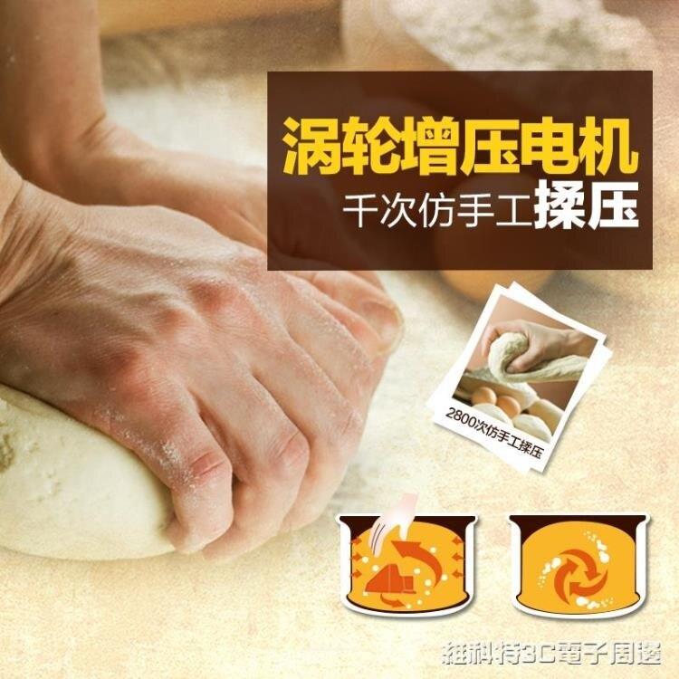 麵包機麵包機家用全自動多功能智慧和麵優酪乳蛋糕機