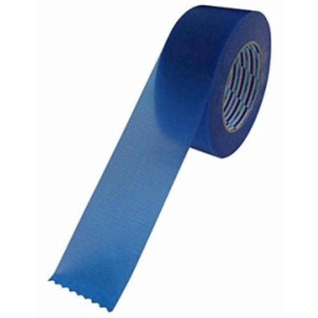 梱包用 青 50mm×50m[K10BL](ブルー, 50mmx50m)