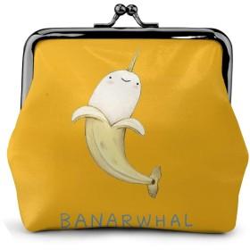 コインケース バナナナルファル 財布 小銭入れ レディース可愛い ミニ化粧ポーチ