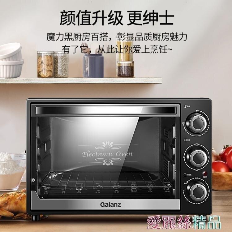 烤箱烤箱家用烘焙多功能全自動小型迷你蛋糕電烤箱32L升大容量220V