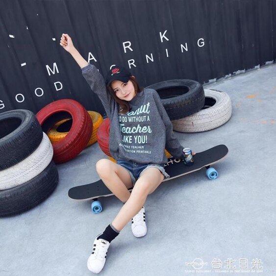 雙翹板 成人青少年四輪滑板車男女學生滑板車初學者刷街滑板 NMS 臺北日光