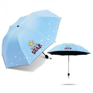 STAR星星晴雨兩用傘  藍