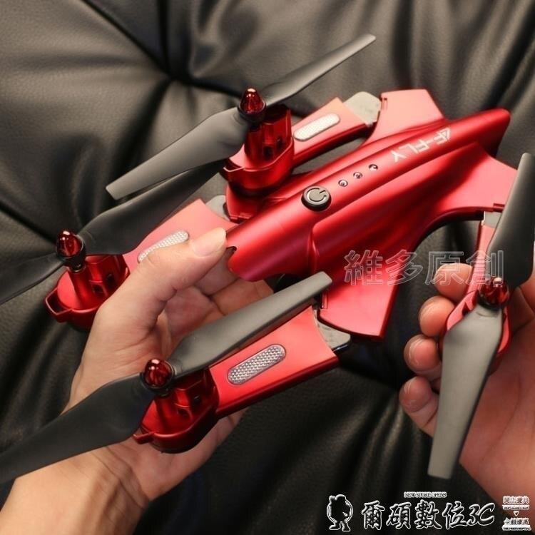 無人機高清專業折疊航拍無人機智慧定高遙控飛機四軸飛行器充電航模玩具