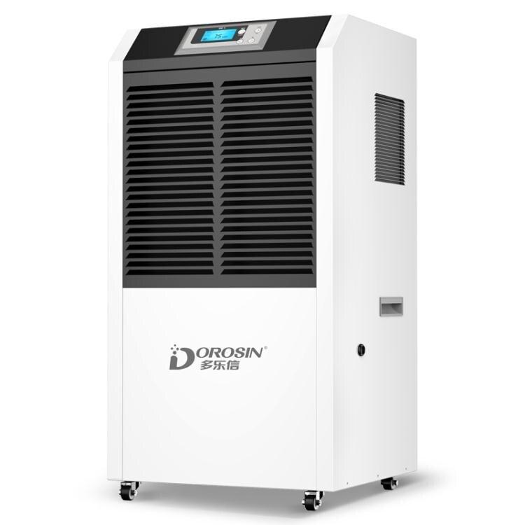除濕機工業大功率抽濕機倉庫車間別墅地下室家用乾燥吸濕器220V