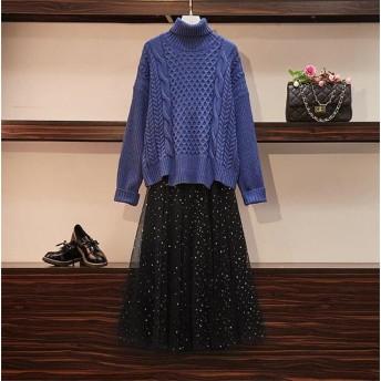 2019秋新入荷韓国ファッション ゆったりする タートルネック セーター + スリムフィット チュールスカート