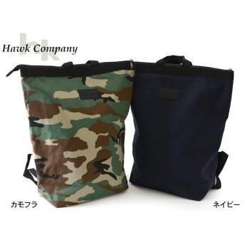 Hawk Company ホークカンパニー 2WAYキャンバスリュック レディース メンズ ユニセックス 男女兼用 バッグ バックパック アウトドア 4008-MG 7007245 定番