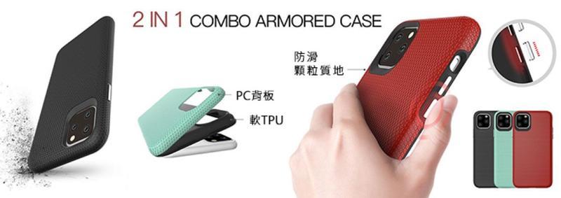 99免運 X-Fitted Apple iPhone 11 Pro Max Bis-one 球紋保護殼 手機殼 保護殼【愛瘋潮】