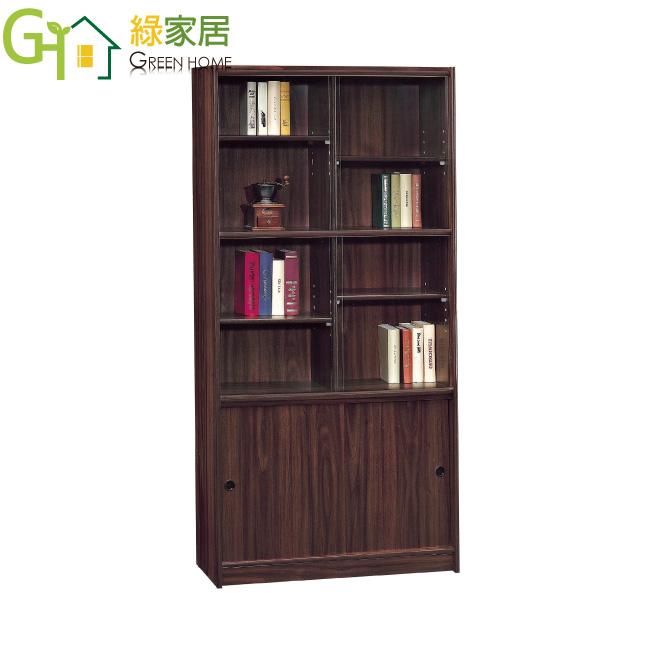 【綠家居】卡卡 時尚3尺推門式書櫃/收納櫃(二色可選)