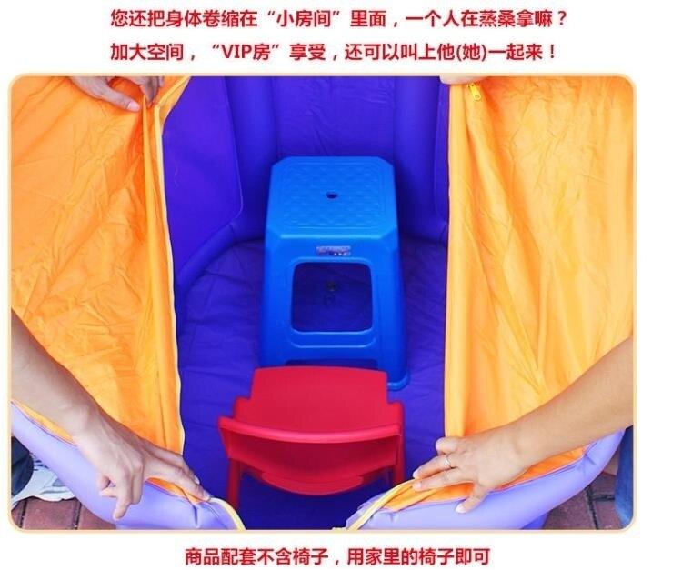 桑拿箱折疊蒸汽桑拿浴箱家用浴桶汗蒸箱漢蒸器家庭汗蒸房水迪熏蒸機
