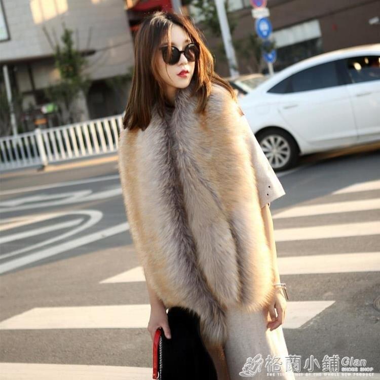 時尚仿皮草狐貍毛圍巾女士保暖貉子毛旗袍披肩圍脖百搭毛領子 格蘭小舖