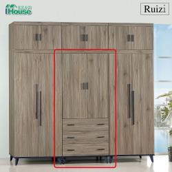 IHouse-芮茲 灰橡木2.7尺三抽衣櫃