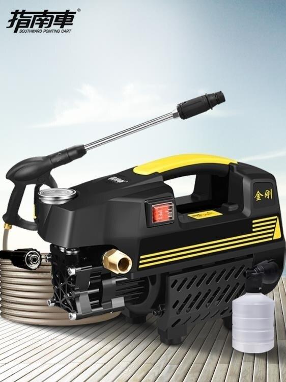 洗車機高壓洗車機家用220v刷車水泵全自動洗車神器便攜水槍清洗機