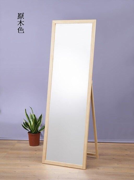 寬52公分實木立鏡 穿衣鏡 壁鏡 掛鏡 自拍鏡 化妝鏡 【馥葉】【型號MR1652 】