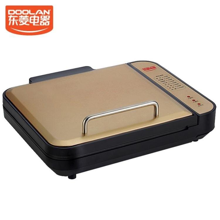 家用電餅鐺雙面加熱煎烤機電餅檔蛋糕機煎餅機烙餅鍋