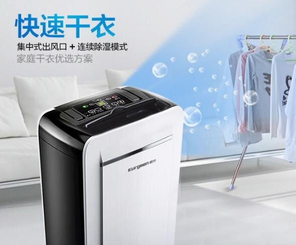 除濕機抽濕機家用靜音吸濕器臥室地下室空氣乾燥抽濕器220V