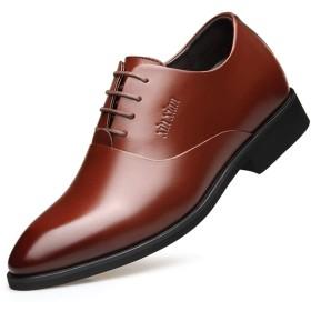 [ジョイジョイ] 男性 ダービーシューズ ビジネス スタイリッシュ フォーマル ドレスシューズ オフィスワーク フラット 快適 ウェディング スーツ オックスフォードシューズ