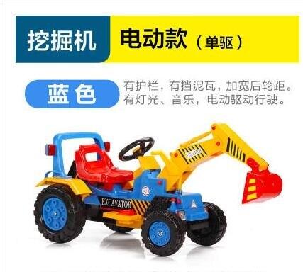 兒童挖掘機可坐可騎大號電動腳踏4四輪2-6歲男孩玩具推土工程鏟車