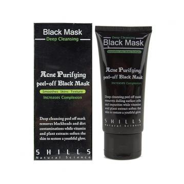 SHILLS 挽臉活性炭黑面膜