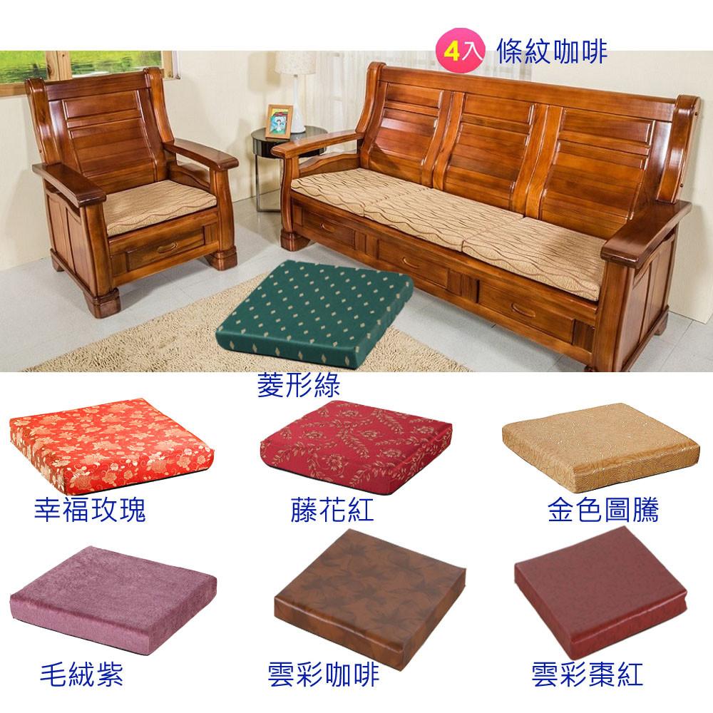 cleo8公分厚四方墊/木椅坐墊(4入)