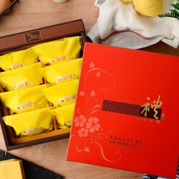翡翠檸檬蛋糕禮盒 (1盒8入)★★採用屏東新鮮檸檬果肉精心調配製成低糖的檸檬蛋糕★