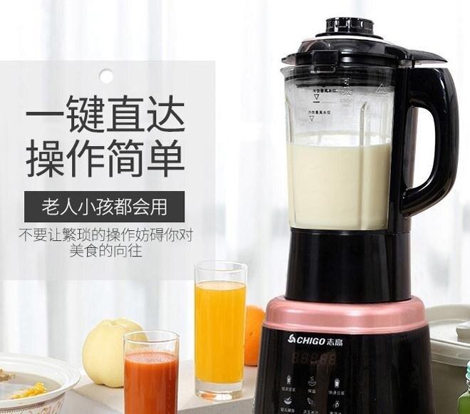 破壁豆漿機加熱家用全自動多功能小型免過濾迷你新款輔食