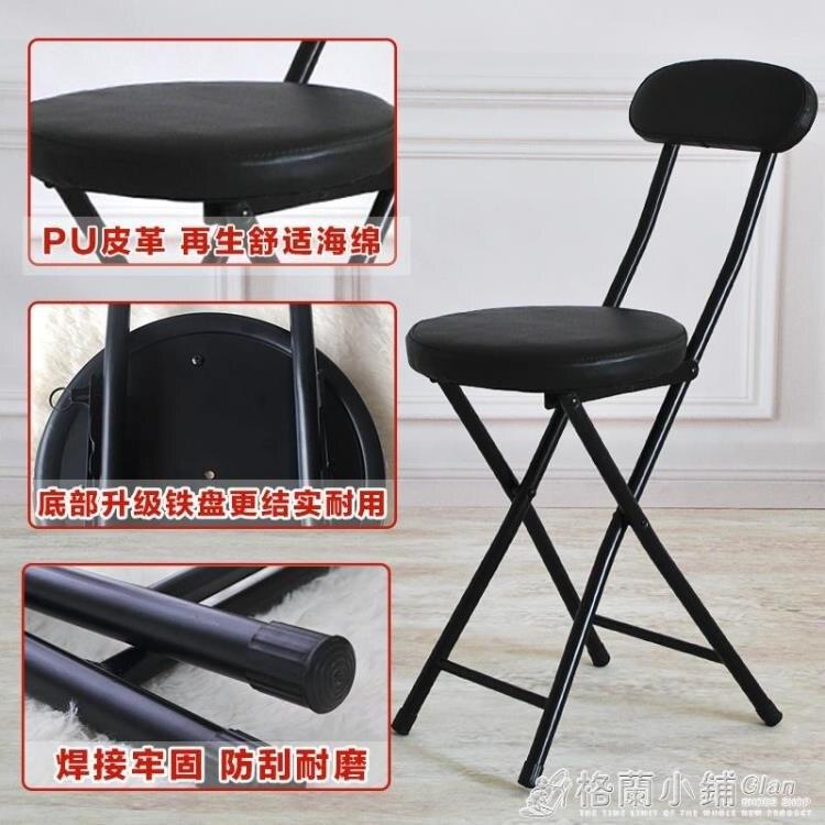 摺疊椅子便攜摺疊凳家用凳子餐椅靠背椅簡約電腦椅辦公椅休閒圓凳ATF