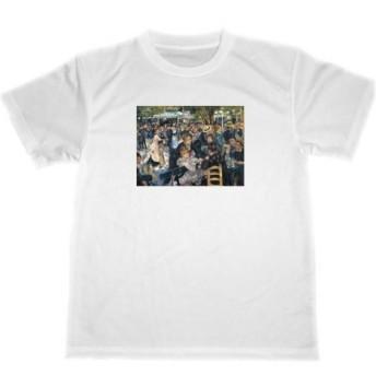 ピエール=オーギュスト・ルノワール ムーラン・ド・ラ・ギャレットの舞踏会 ドライ Tシャツ 名画 アート 絵画 グッズ
