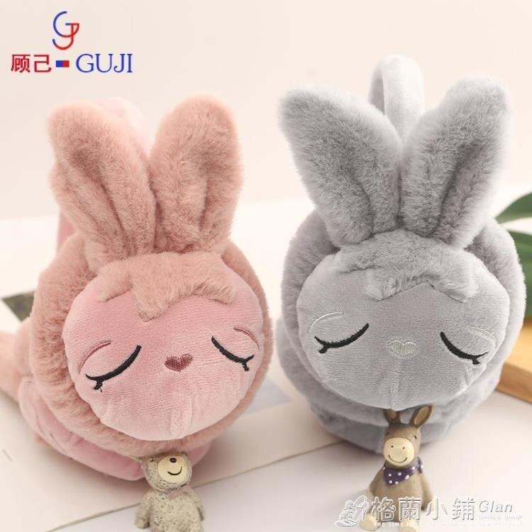 耳套耳罩保暖女冬季韓版可愛卡通護耳朵套學生防凍耳捂耳暖耳包帽 格蘭小舖 聖誕節禮物