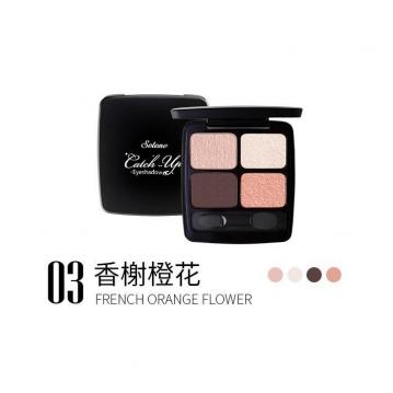 Solone 戀色迷棕眼影盤  03香榭橙花