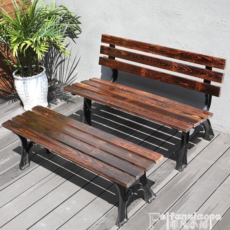 排椅防腐木戶外靠背椅子休閑凳子庭院排椅實木長條公園椅室外鐵藝長椅