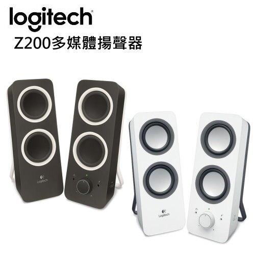 羅技 Z200 多媒體2.0聲道音箱 電腦喇叭 【Sound Amazing】