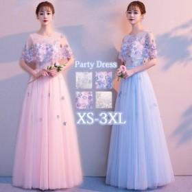 パーティードレス レディース ロング丈 ドレス 大きいサイズ お呼ばれ 小さいサイズ 結婚 式 ドレス ぽっちゃり 二次会 ピアノ