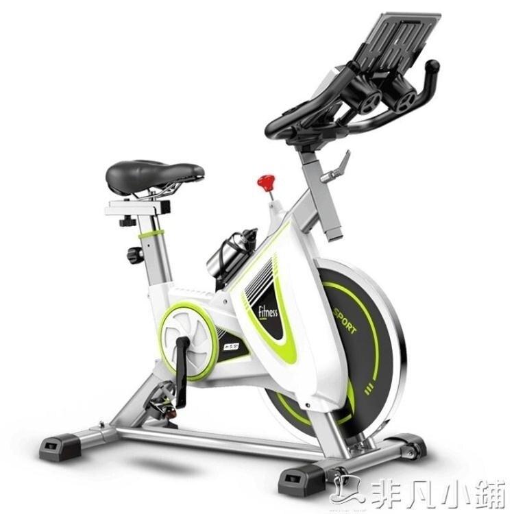 健身車動感單車超靜音健身車家用腳踏車健身器材室內運動自行車