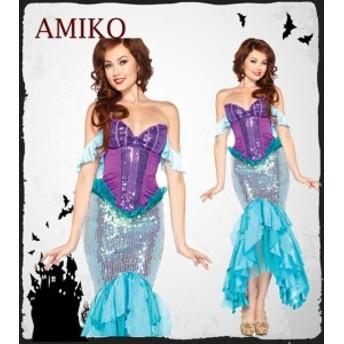 人魚姫 ハロウィン 衣装 コスプレ 仮装 セクシー マーメイド 大人用 レディース 変装 ドレス 童話 ダンス イベント パーティー