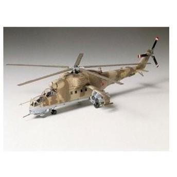 タミヤ(TAMIYA) 1/72 ウォーバードコレクション Mi-24 ハインド (60705)プラモデル