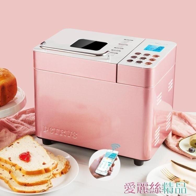 麵包機烤面包機家用全自動和面智慧多功能早餐吐司機揉面機