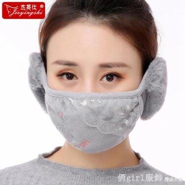 口罩保暖耳罩一體女士護耳秋冬季加厚防寒口罩耳套二合一 全館八八折
