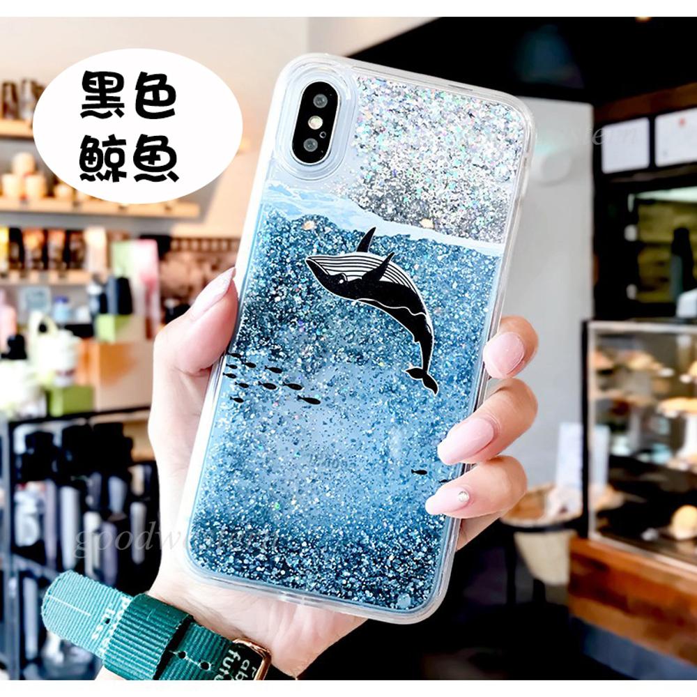 華為保護殼Y9 2019   Y7 Prime 2018 閃粉流沙鯨魚手機殼 海豚全包邊 透明防摔水族箱