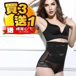 JS嚴選 塑型Double X強化平腹翹翹褲 3件組+ 棉背心一件(共4件)