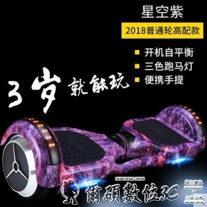 平衡車安福寶智慧電動兒童平衡車雙輪成人代步兩輪體感思維車車越野