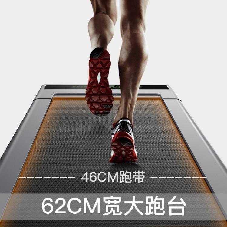 跑步機 平板健走機兼有家用跑步機功能 室內小型抖音