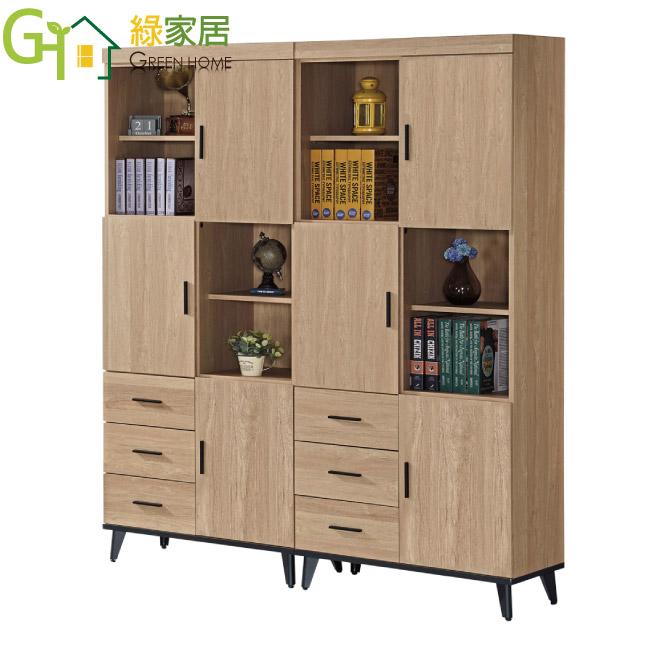 【綠家居】卡多隆 時尚5.4尺四門六抽書櫃/收納櫃組合(二色可選)