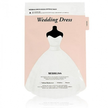 MERBLISS 婚紗安瓶補水面膜(單片) #粉(保濕)