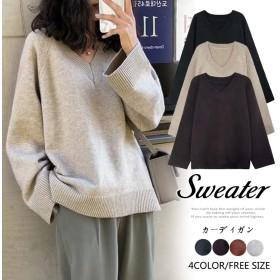 Vネック ニット レディースセーター 体型カバー 長袖 無地 ゆったり シンプル トップス ブラウス 可愛い 韓国ファッション